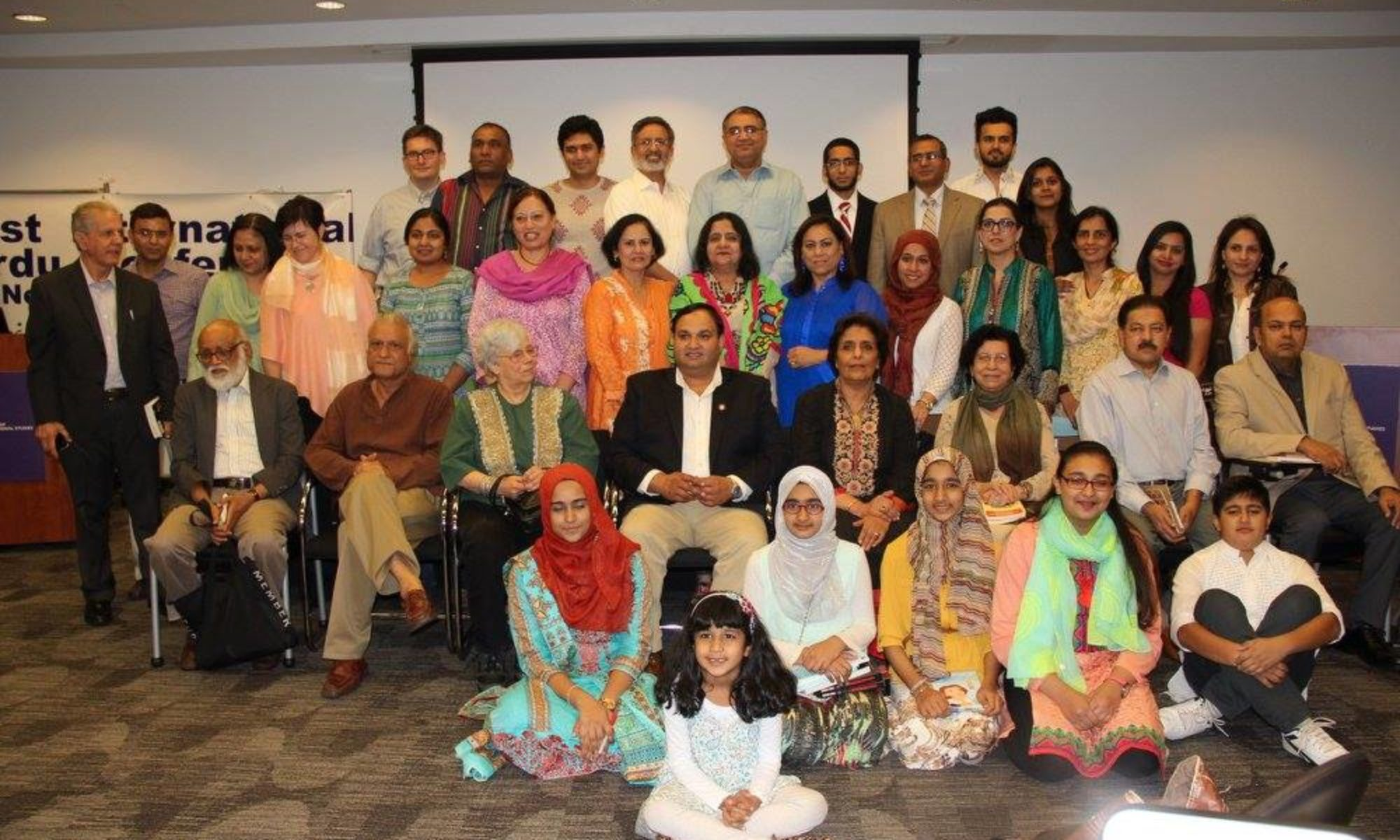 National Youth Organization of Pakistan - USA
